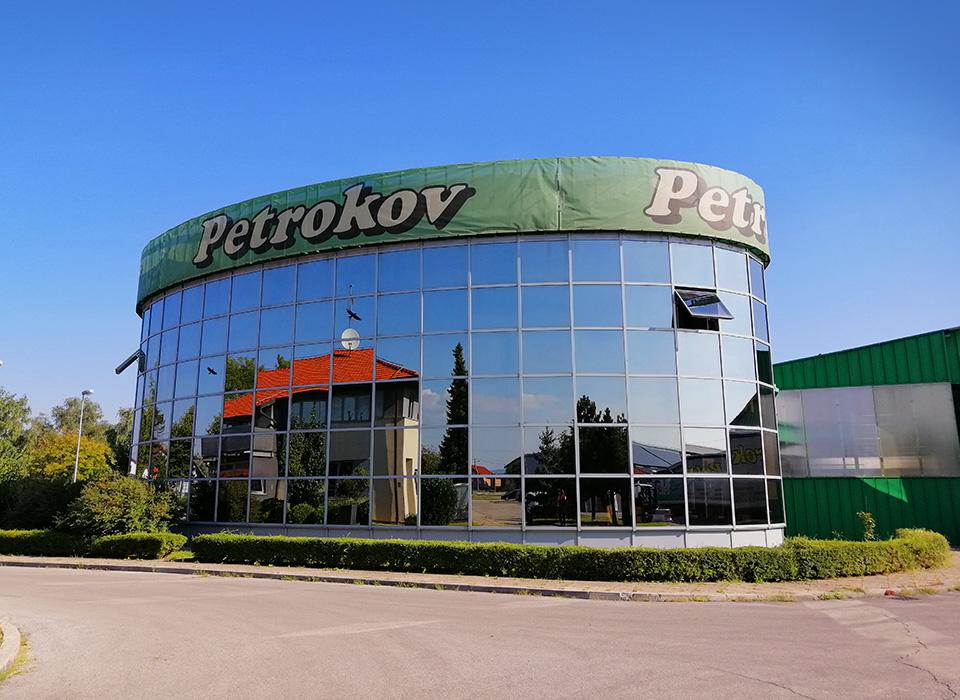 Petrokov centrala, Mrkšina 52d, Zagreb