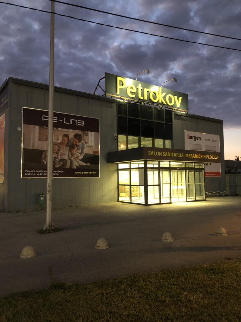 Petrokov poslovnica osijek